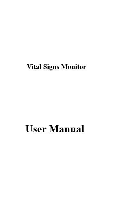 medical equipment manuals